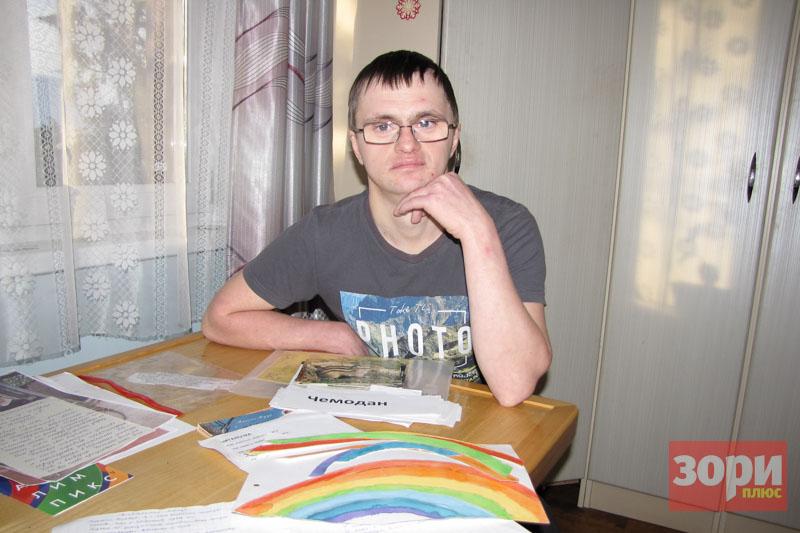 Добрянец Андрей Захаров, преподаватель-волонтёр с синдромом Дауна, в конце года был награждён памятной грамотой «Гордость России».