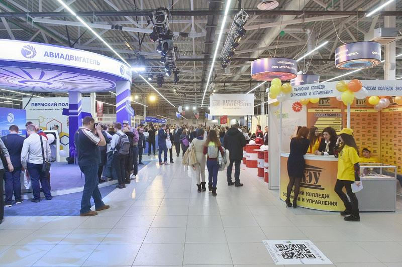 С 17 по 20 января в Перми прошла выставка-форум «Образование и карьера».