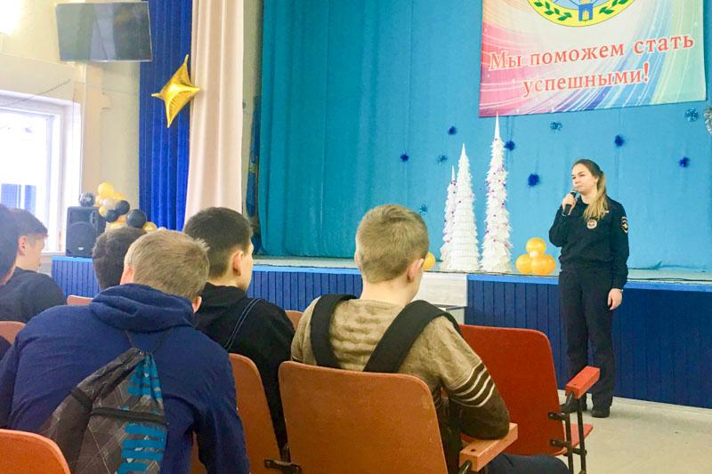 22 января сотрудники ОМВД России по Добрянскому району встретились со студентами Добрянского техникума.