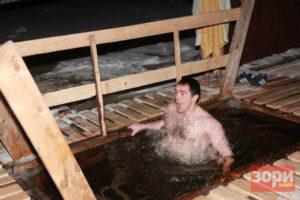 Добрянцы окунулись в ледяную воду