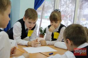 Добрянские школьники состязались в интеллектуальном конкурсе