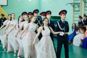 В Добрянской школе состоялся кадетский бал