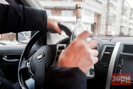 Сообщи о пьяном водителе!