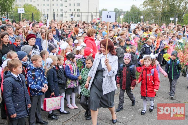Пойдут ли ученики Добрянского округа в сентябре в школы?
