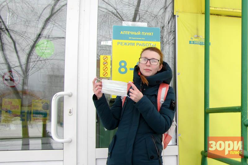 В одной из аптек Добрянки медицинские маски реализуются по цене 700 рублей за 10 штук