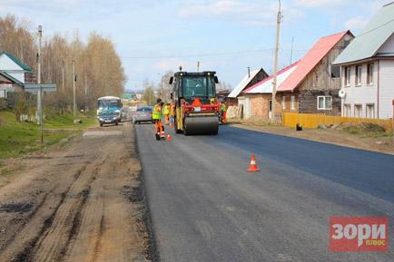 Какие дороги отремонтируют в Добрянском округе