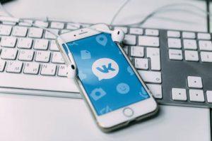 Прикамские власти переходят на «онлайн-общение» с жителями