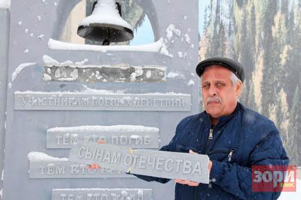 В Добрянке вновь повредили памятник