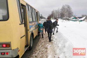 Из автобуса – в сугроб!