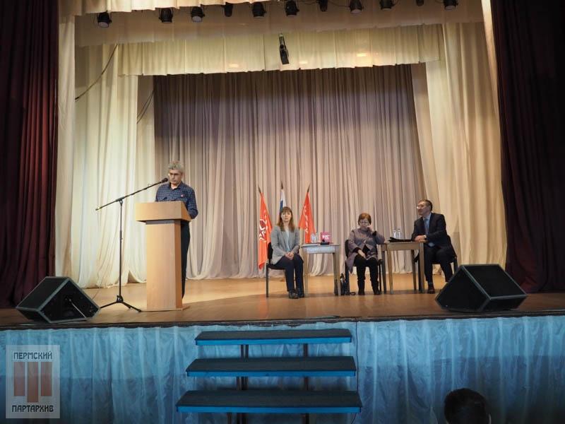 О добрянских добровольцах прозвучало на международной конференции