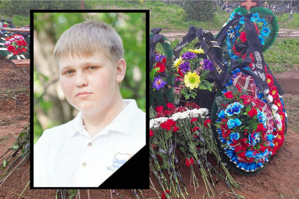 Из-за чего произошла драка в Полазне, в которой погиб подросток