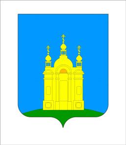 Герб Добрянского района