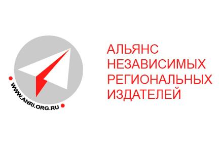 Обращение представителей СМИ к Правительству РФ