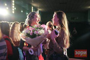 Мисс Добрянка-2020: «Цените жизнь!»