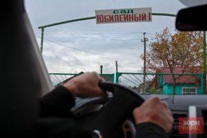 Разрешат ли выезд на дачу жителям Прикамья?