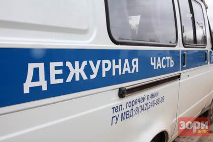 Почтальон обвиняется в хищениях