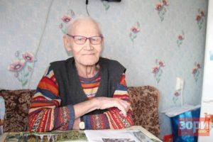 «Ещё пожить можно!». О чём мечтает 100-летний ветеран