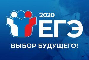 С 17 апреля в Прикамье стартуют видеоуроки по подготовке к ЕГЭ