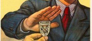 В Добрянском округе на Первомай запрещено продавать алкоголь