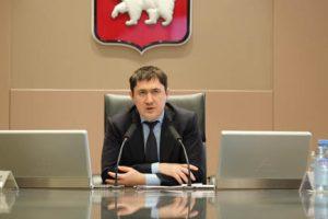 Глава Прикамья поручил сократить расходы на правительство