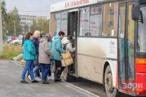 Пригородные автобусы меняют расписание