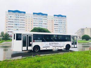 Автобус № 170 с 1 мая меняет расписание