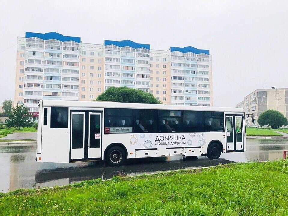 Автобус № 170, расписание с 11 июня