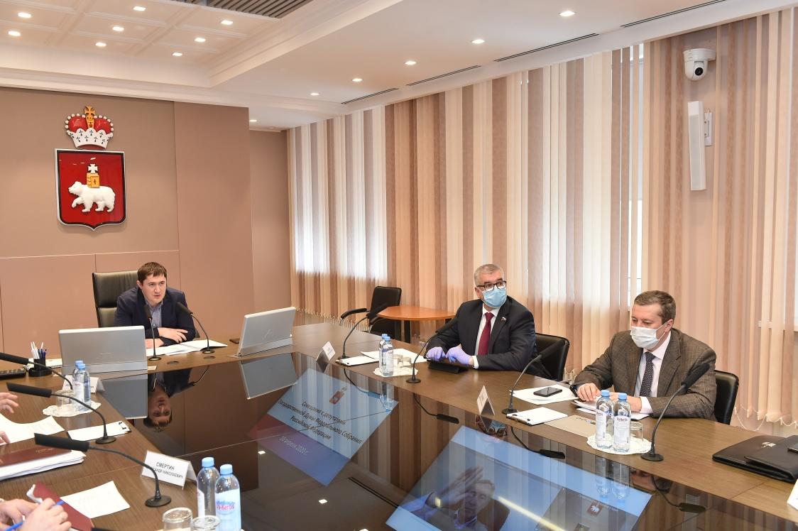 Прикамское предложение «Газпрому»