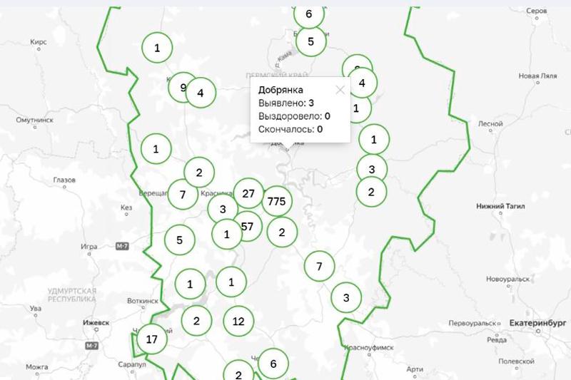 51 новый случай заражения коронавирусом в Прикамье