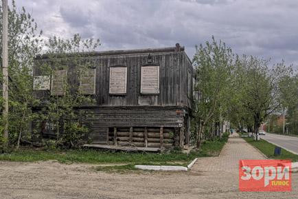 Старинный дом снесут