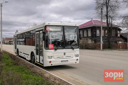 Добавились автобусные рейсы из Добрянки до Перми