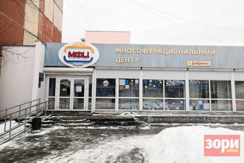 «Уралводоканал», верните ящик!
