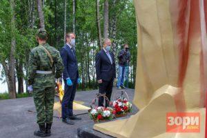 В Добрянке почтили память героев войны