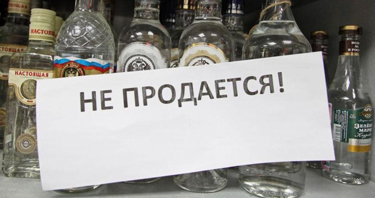 В Добрянке День молодёжи пройдёт без спиртного