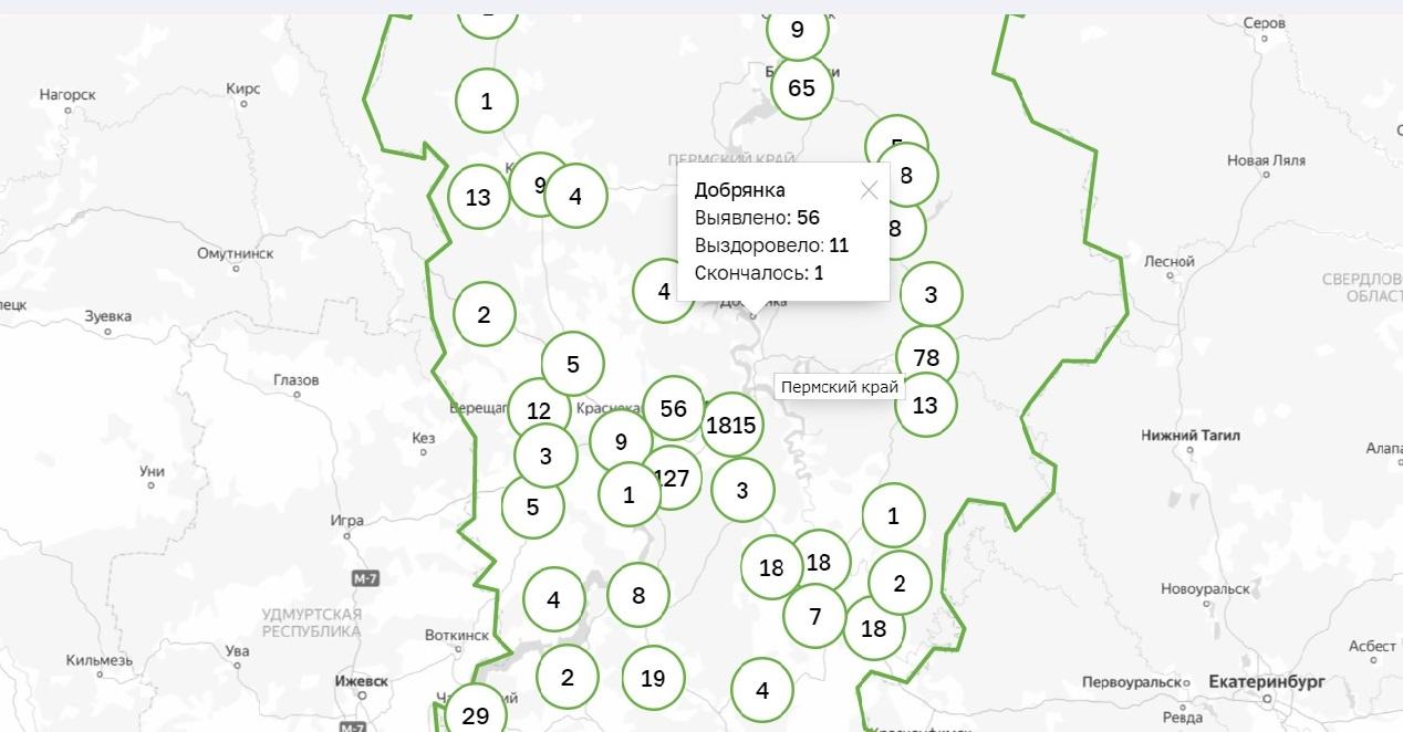 Больше сотни заразившихся коронавирусом в Прикамье