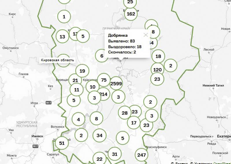 Продолжает расти число заболевших коронавирусом в Добрянском округе