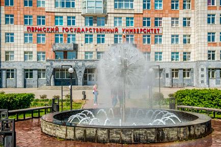 В Перми появятся новые общежития для студентов