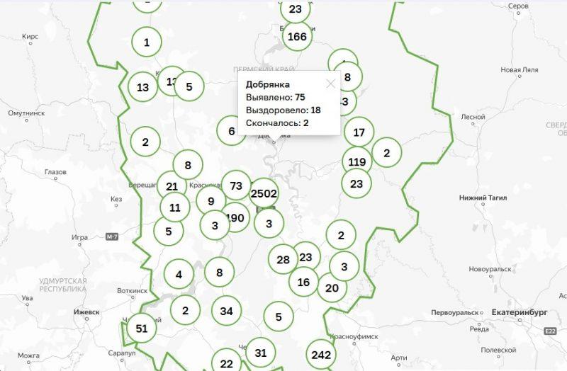 Ещё один заболевший коронавирусом в Добрянском округе