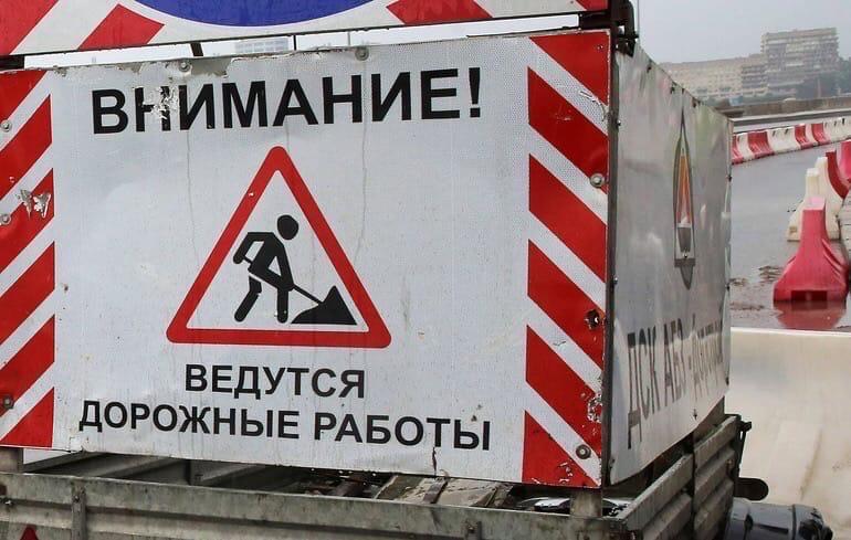 На Чусовском мосту – пробки