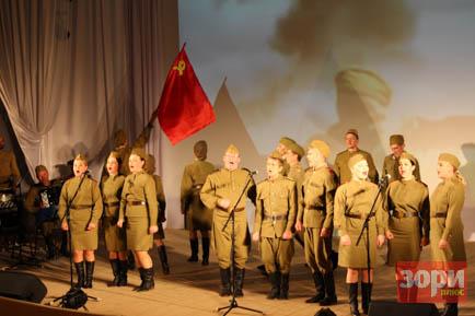 В Добрянке прошёл концерт в память о героях