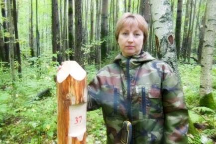Жизнь с лесом