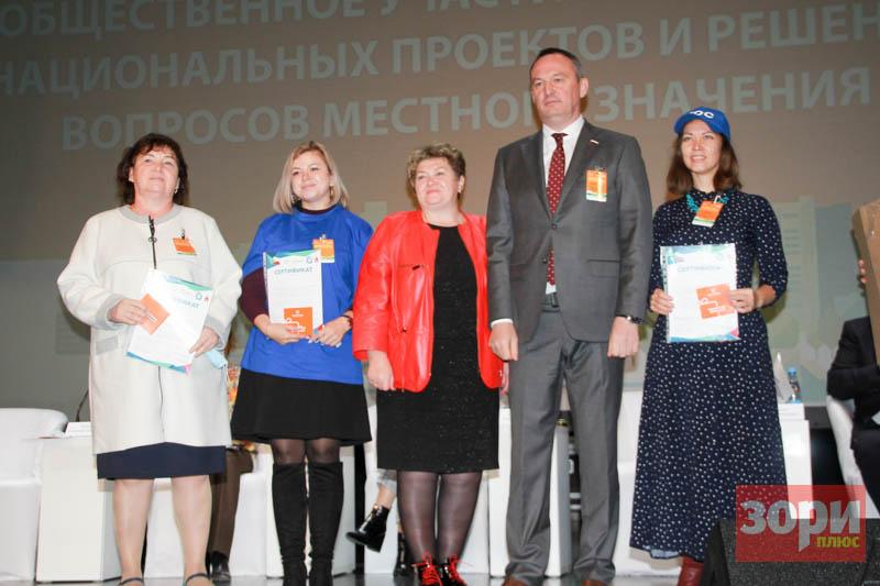 В Полазне прошёл краевой форум ТОС