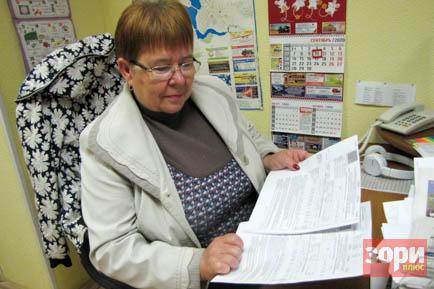 Пенсионерке начисляли завышенную плату за воду