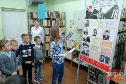 Добрянский музей организовал передвижную выставку