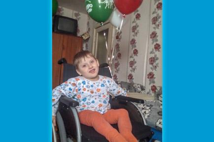 Читатели газеты «ЗОРИ ПЛЮС» сделали подарок 4-летнему инвалиду Кириллу Морозкову