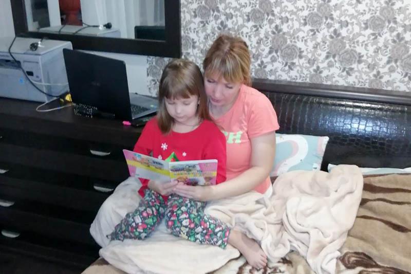 Вместе весело читать